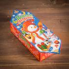 """Подарочная коробка """"Снеговичок"""", 35,8 x 12 x 6 см"""