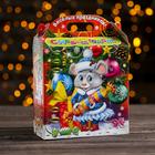 """Подарочная коробка """"Мышата со сладостями"""", 25 x 19,2 x 8 см"""