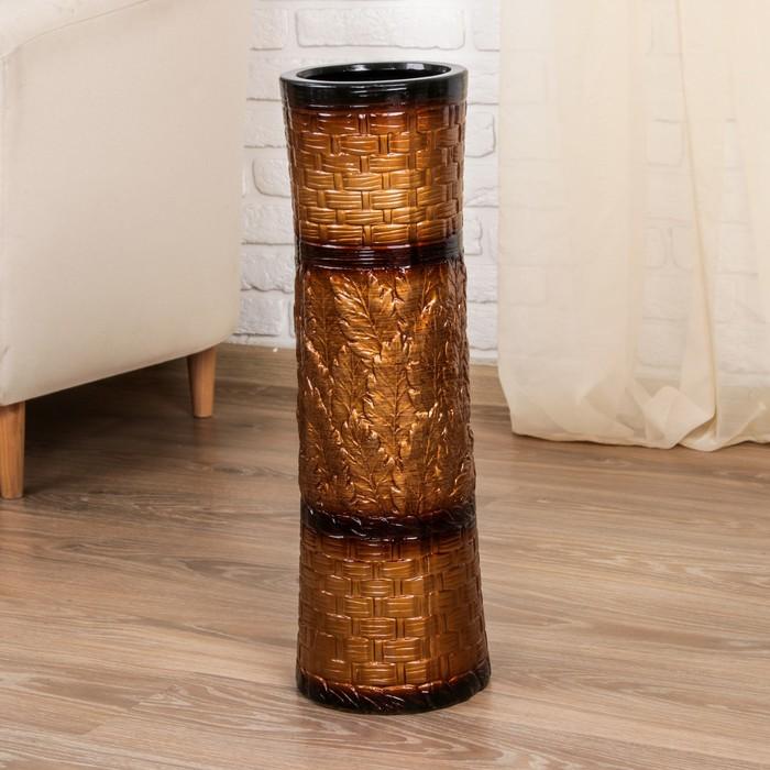 """Ваза керамика напольная """"Листопад"""" 60 см плетение коричневый"""
