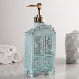 {{photo.Alt || photo.Description || 'Дозатор для жидкого мыла «Будуар», 480 мл, цвет МИКС'}}