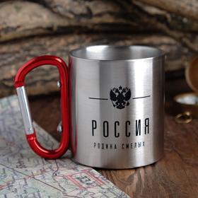 Кружка с карабином «Россия», 170 мл