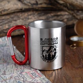 """Mug with carabiner """"Go camping"""", 200 ml"""