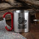 "Mug with carabiner ""What stopping you"", 200 ml"