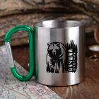 "Mug with carabiner ""the Best hunter"", 200 ml"