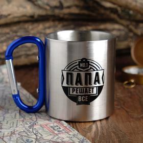 "Carabiner mug with ""Dad"", 200 ml"