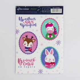 Наклейка со светящимся слоем «Милые зверята», 10,5 х 14,8 см в Донецке