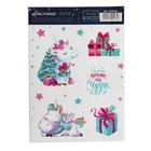 "The sticker has a luminous layer ""Christmas unicorn"", 10,5 x 14,8 cm"