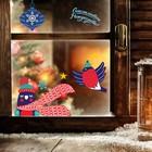 Наклейки витражные «Счастливого Рождества»
