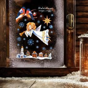 Наклейки витражные «Рождественская сказка»