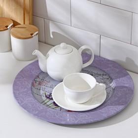 "The metal tray 33 cm ""Lavender"""