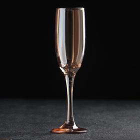 Бокал для шампанского «Кьянти», 170 мл, цвет золотой