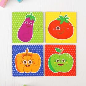 Пазл для малышей «Фрукты-Овощи»
