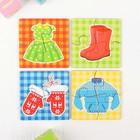 Пазл для малышей «Одежда»