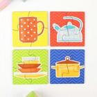 Пазл для малышей «Посуда»