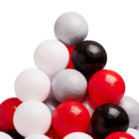 A set of balls 150 PCs (red , Gray , white, black )