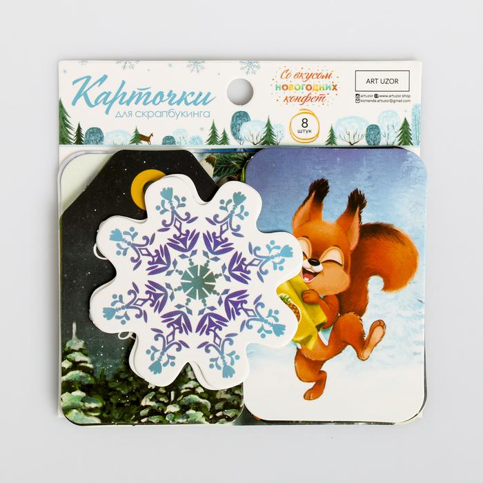 Набор карточек для творчества «Со вкусом новогодних конфет», 10 х 10.5 см - фото 702275214