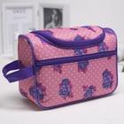 Косметичка дорожная, отдел на молнии, наружный карман, с ручкой, цвет розовый