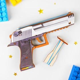 Пистолет с резинками «Пустынный орел»