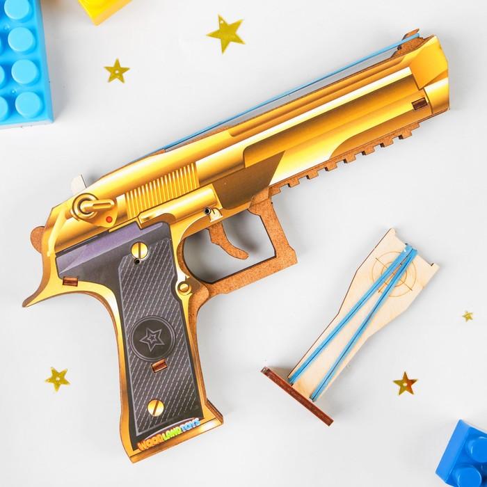 Пистолет с резинками «Вендета»