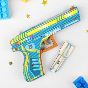Пистолет с резинками «Космобой»