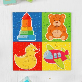 A set of puzzles for kids