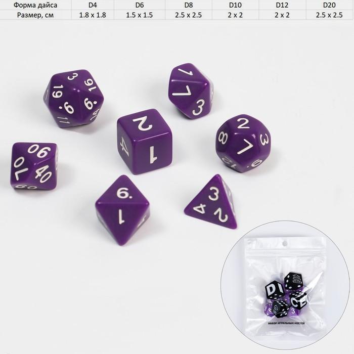 Классический набор дайсов, набор из 7 костей, фиолетовые