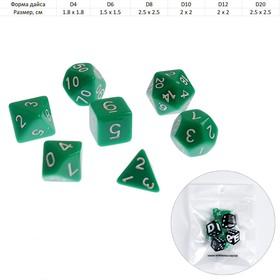 Классический набор дайсов, набор из 7 костей, зеленые