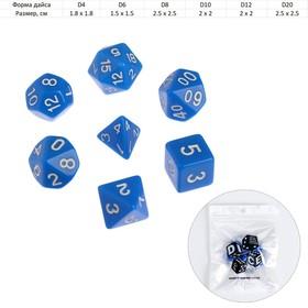 Классический набор дайсов, набор из 7 костей, синие