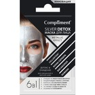 Маска для лица 6 в 1 Compliment Silver Detox, детокс и очищение, для любого типа кожи, 7 мл   448527