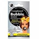 Маска-шипучка для лица Compliment Bubble Mask «Очищающая», кислородная, 7 мл