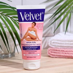 Крем-гель после депиляции Velvet, для замедления роста волос, 200 мл