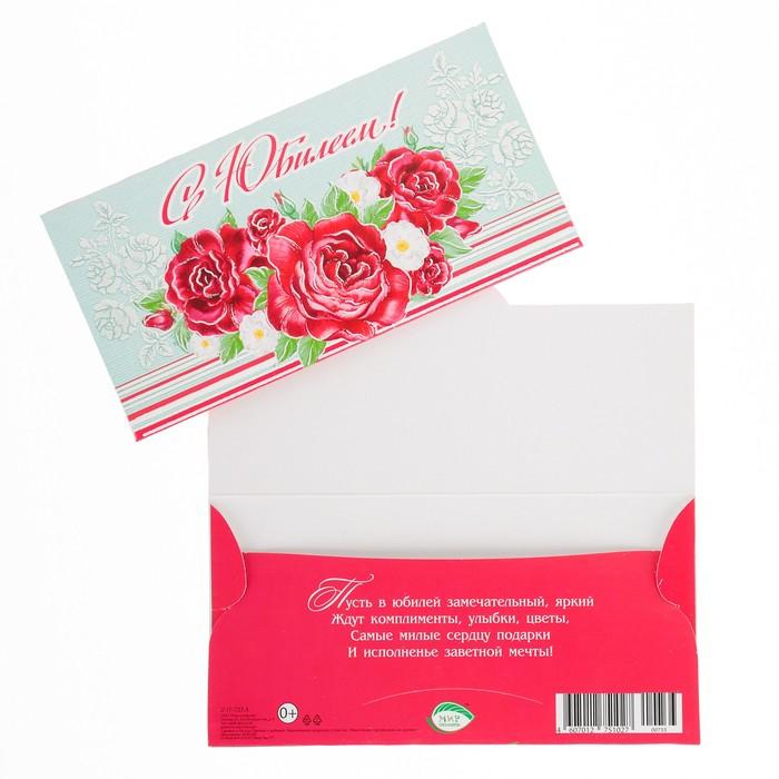 Конверты для открыток самара, фото