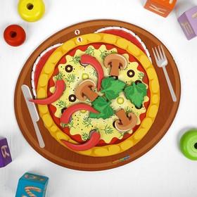 Юный кондитер «Пицца-Пирог-Торт-3»