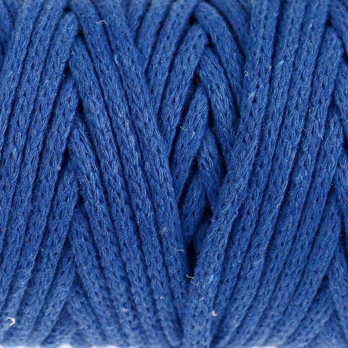 "Шнур для рукоделия хлопковый ""Софтино"" 100% хлопок 4 мм, 50м/140гр (синий)"