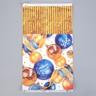 """Пакет подарочный """"Подарки зимы"""", 20 х 35 см"""