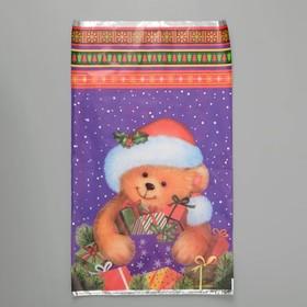 """Пакет подарочный """"Подарок другу"""", 30 х 50 см"""