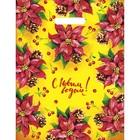 """Пакет """"Новогодний вальс"""", полиэтиленовый с вырубной ручкой, 31 х 40 см, 60 мкм - фото 308292129"""