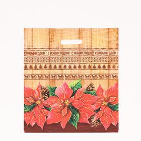 """Пакет """"Рождественская звезда"""", полиэтиленовый с вырубной ручкой, 47х40 см, 45 мкм"""