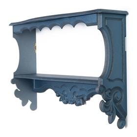 """Полка навесная """"Прованс"""", 2 полки, синяя, 49×33×13 см"""