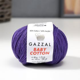 3440 фиолетовый