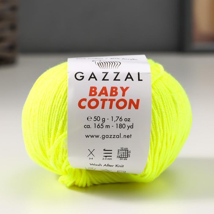 """Пряжа """"Baby Cotton"""" 60% хлопок, 40% полиакрил 165м/50гр (3462)"""