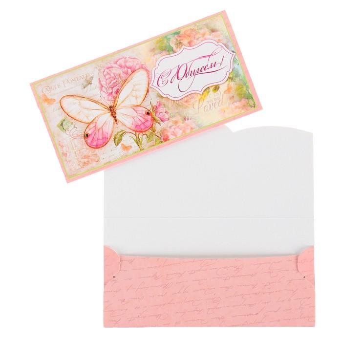 Вербное воскресенье, открытка конверт с бабочками