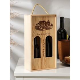 """Ящик для хранения вина 35×18 см """"Кальяри"""", на 2 бутылки"""