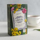 Чай Да Хун Пао «Любимому учителю», в коробке-книге, 50 г