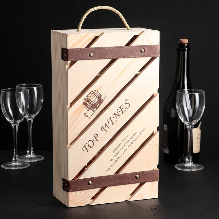 """Ящик для хранения вина 35×20 см """"Мускаде"""", на 2 бутылки"""