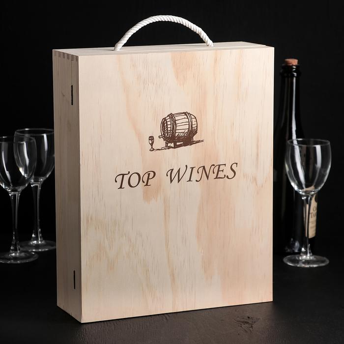 "Ящик для хранения вина 35×28 см ""Торронтес "", на 3 бутылки"