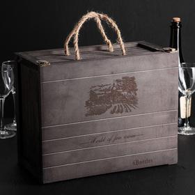 Ящик для хранения вина «Карибы « 35×27×17 см, на 6 бутылок