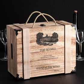 Ящик для хранения вина «Бергамо» 35×27×17 см, на 6 бутылок