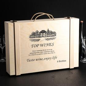 """Ящик для хранения вина 51×35×10 см """"Шенин Блан"""", на 6 бутылок"""