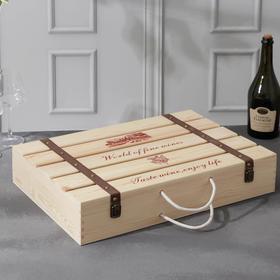 "Ящик для хранения вина 51×35×10 см ""Феррара"", на 6 бутылок"